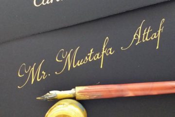 Calligraphy Engraving Art