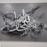 Modern arabic calligraphy with oil portrait painting on canvas in Dubai UAE