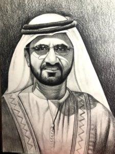 Prince Pencil Sketch In Dubai UAE